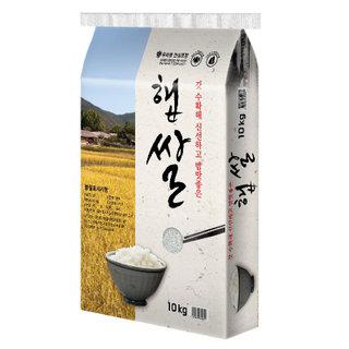 2019년산_햅쌀_10KG(포)