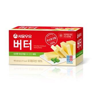 서울_버터_450G
