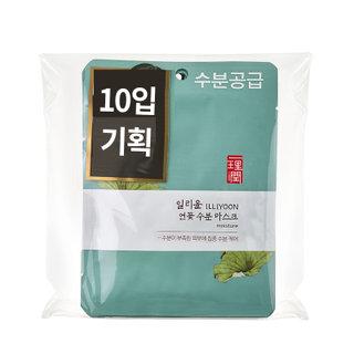 아모레 일리연꽃수분마스크기획 10매