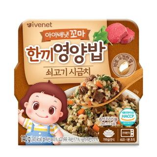 아이배냇_꼬마한끼영양밥쇠고기시금치_140G