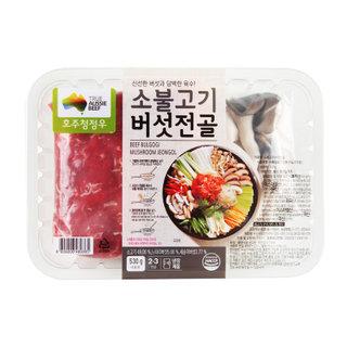 소불고기_버섯전골_530g