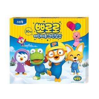 크린랩_어린이용위생장갑_30매