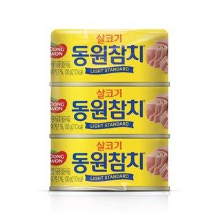 동원 살코기참치35호 100G*3