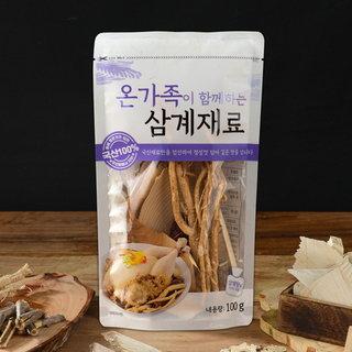 _온가족삼계모음_100G(봉)