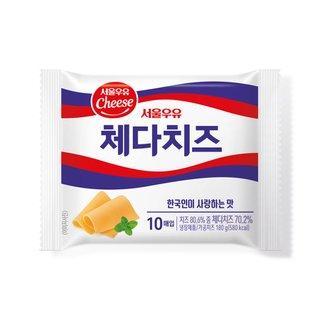 서울_체다슬라이스치즈_200G