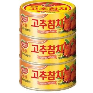 동원 고추참치 150G*3