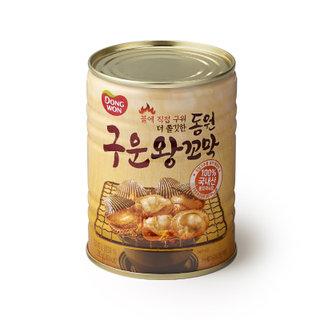 동원 구운왕꼬막 280G