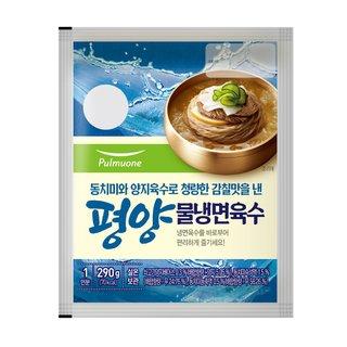 풀무원_평양물냉면육수_290ML