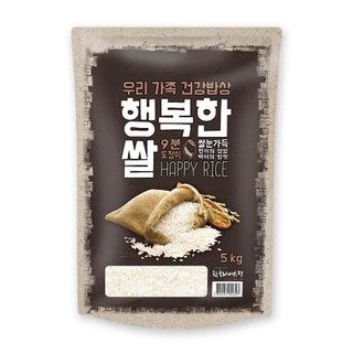 라이스텍 행복한쌀 5KG(포)