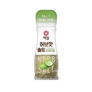 CJ_허브맛솔트순한맛_50G