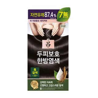 아모레 려자양윤모새치염색3.0흑갈색 60G