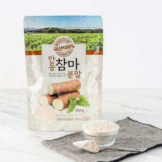 안동참마분말_350G(봉)