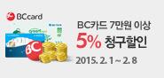 BCī�� 5% û������